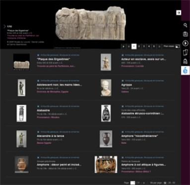 Le site du Louvre