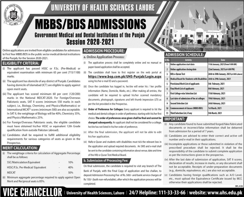 admission announcement of Nawaz Sharif Medical College [gujrat]