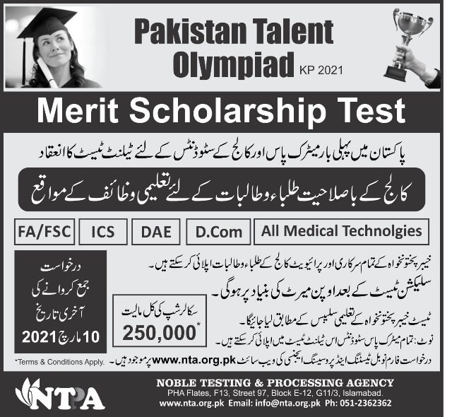 Pakistan Talent Olympiad Merit Scholarship Kp