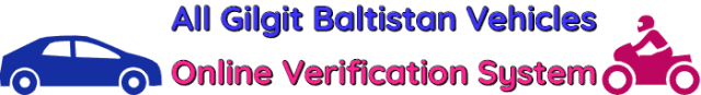 All-Gilgit-Baltistan-Vehicles-Online-Verification-System