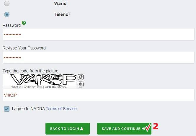 Filling form for NADRA Registration for CNIC Application Step 2