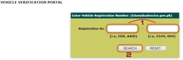 How to Verify Islamabad Vehicles Online step 3