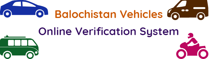Verify Balochistan Vehicles Online Verification System