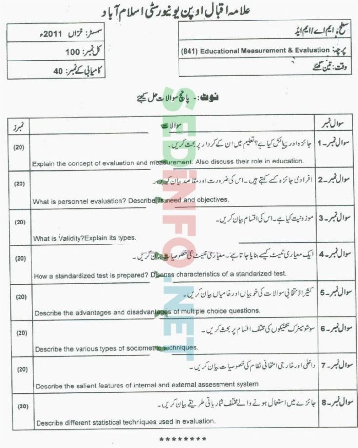 AIOU-MEd-Code-841-Past-Papers-Autumn-2011