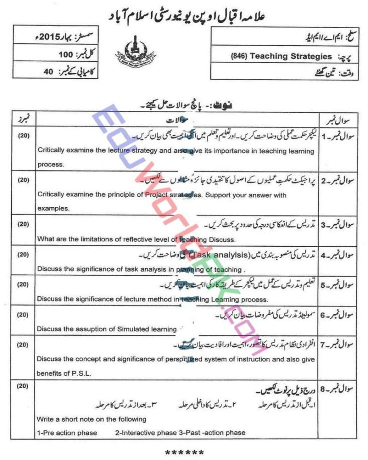 AIOU-MEd-Code-846-Past-Papers-Spring-2015