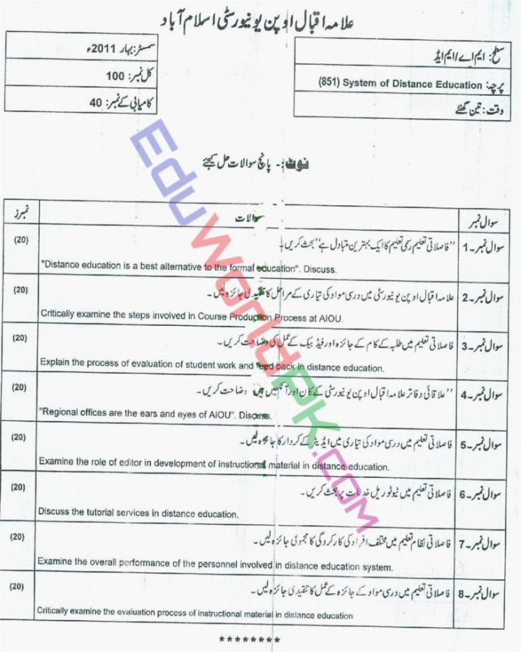 AIOU-MEd-Code-851-Past-Papers-Spring-2011