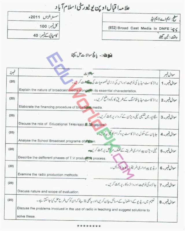 AIOU-MEd-Code-852-Past-Papers-Autumn-2011