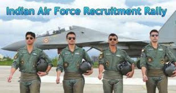 Indian Air Force Jharkhand IAF Recruitment Rally 2019