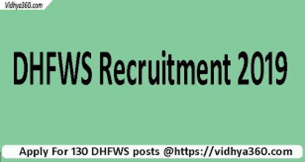 DHFWS Narnaul Jobs 2019