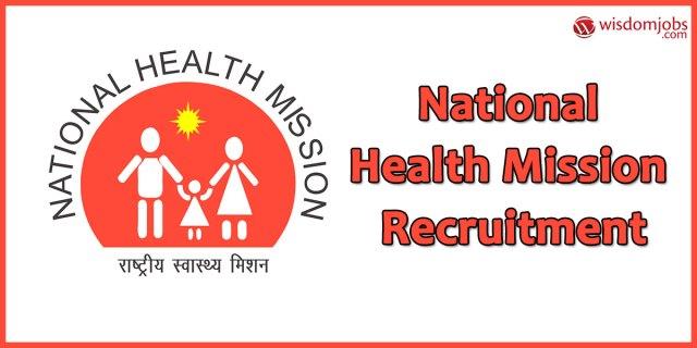 NHM Haryana Jobs 2019