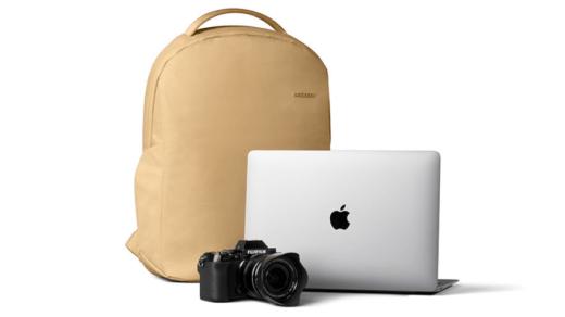 Creative Upgrade MacBook Giveaway