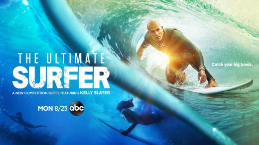 The Ultimate Surfer Sweepstakes