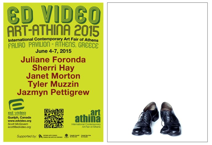 Ed Video Art-Athina 2015