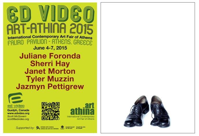 Ed Video Art-Athina 2015