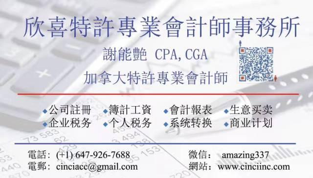 cindybusinesscard1