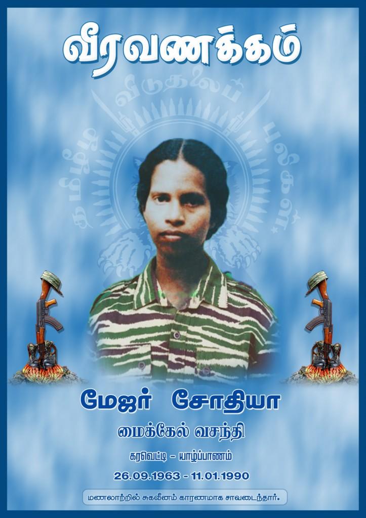 Major Sothiya