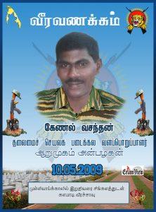 Col Vasanthan