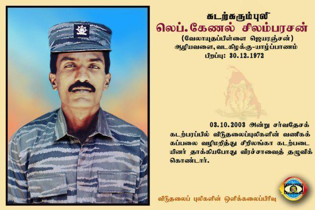 Bt Lt Col Silamparasan