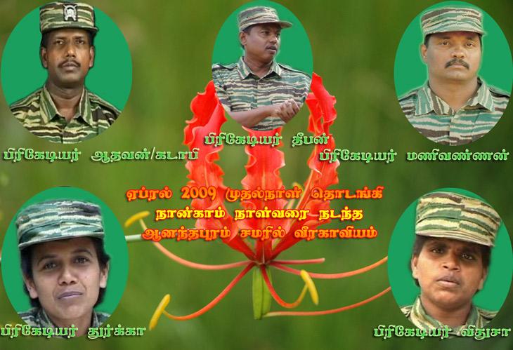 ananthapuram-heros