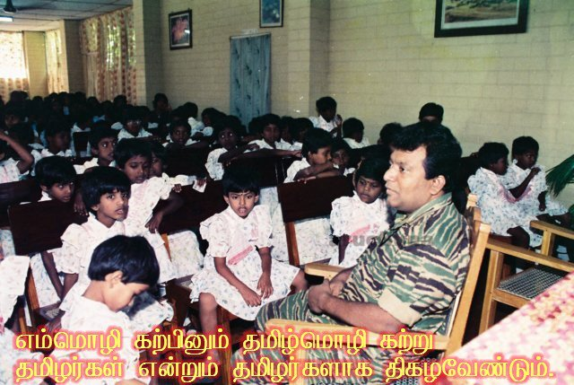 prabakaran with children