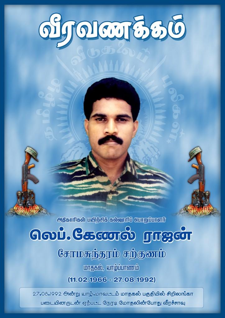 Lt-Col-Rajan