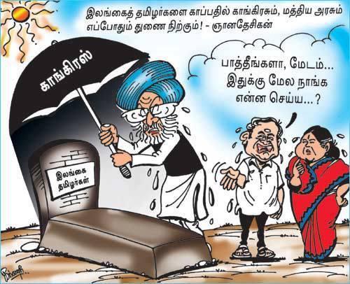 India congress Cartoon