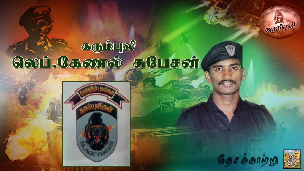 Bt Lt Col Subesan