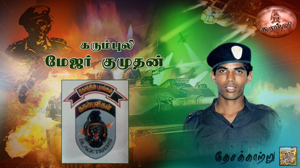 Bt Maj-Kumuthan