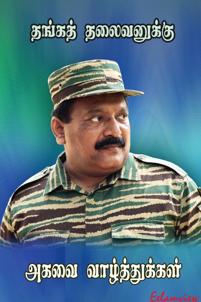 prabakaran birthday wishes