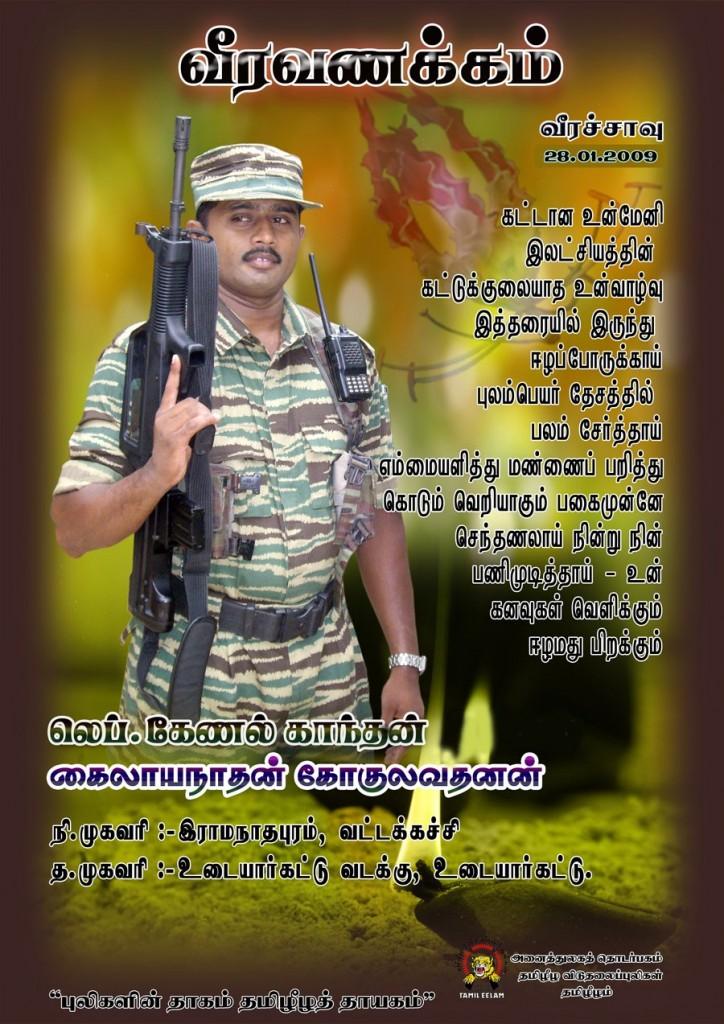 Lt Col Kanthan