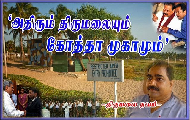 gotapaya  killing camps