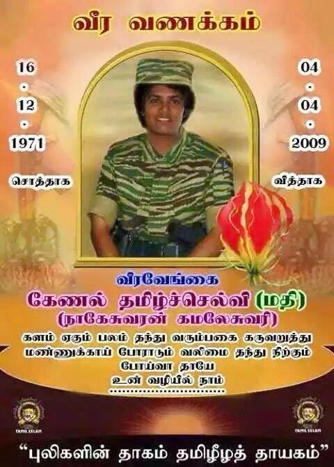 Col Tamilselvi