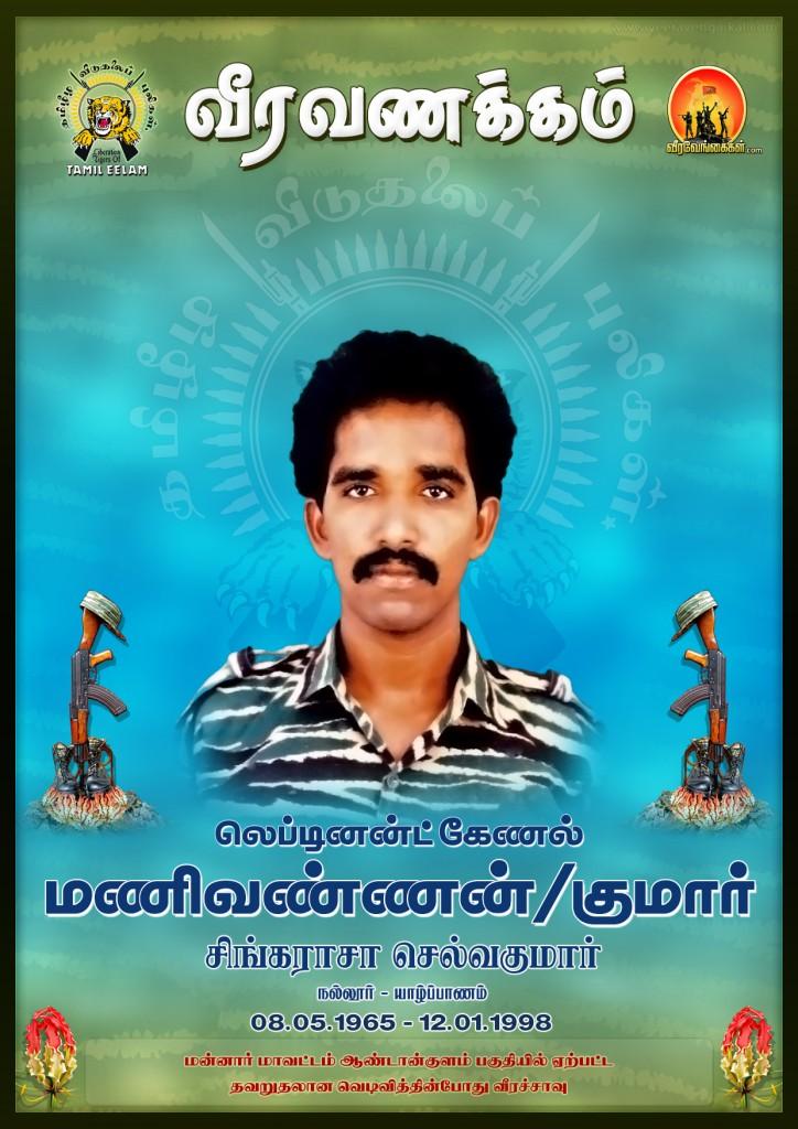 Lieutenant Colonel Manivannan - Kumar Singarajah Selvakumar Nallur Jaffna Tamil Eelam