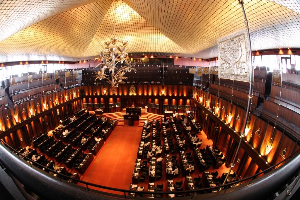 Parliament of  srilanka