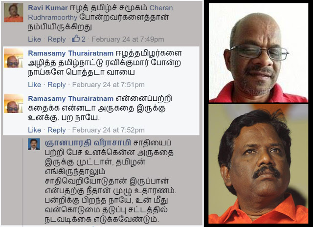 R Thurai fb comment 2