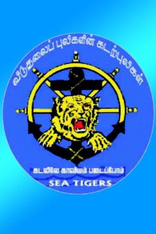 Sea_Tigers logo