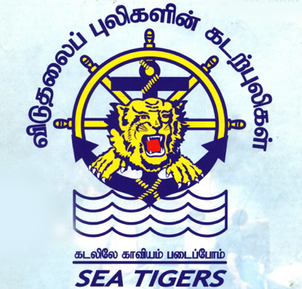 sea tigers logo