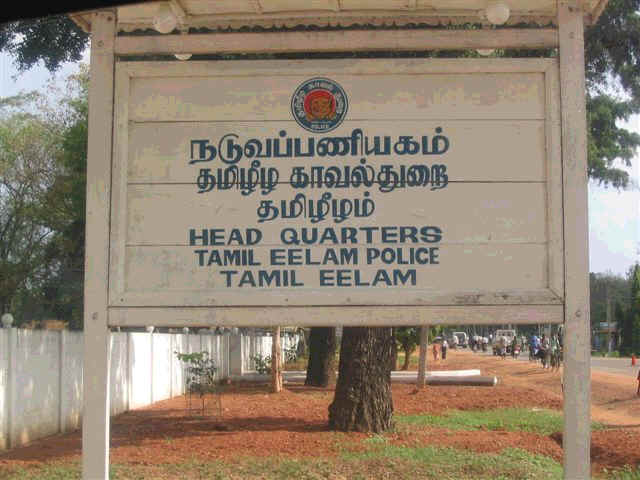 eelam police