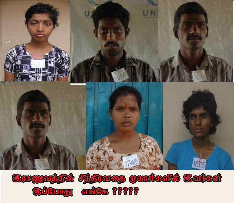 ex lttes torture camps in Sri Lanka 5