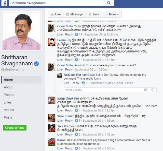 sritharan-mp-fraud-2