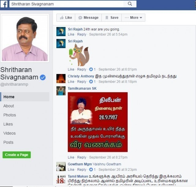 sritharan-mp-fraud-5