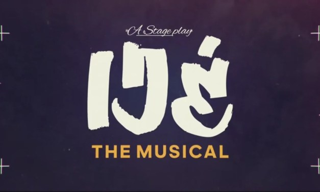 Don't Miss IJÉ (The Quest), A Musical Stage Play