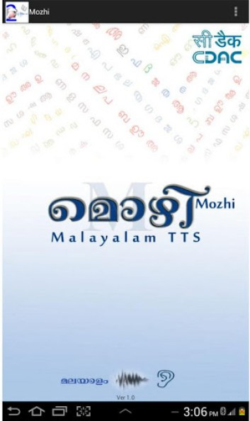 Mozhi-Malayalam Text Reading App For Android