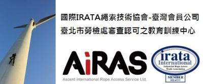 AiRAS logo