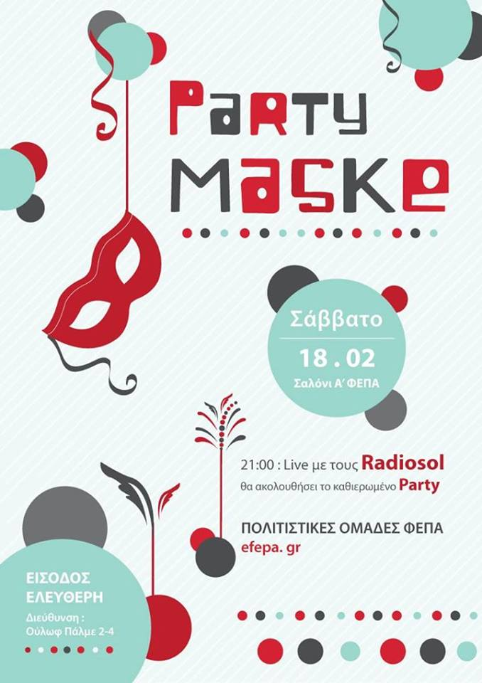 mask-party