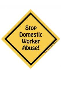 stop-domestic-worker-abuse.jpg