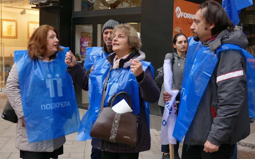 Solidarity with Bulgaria affiliates taking the streets in defence of their social security rights