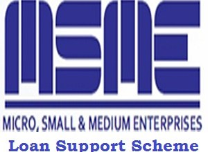 Photo of Micro Small and Medium Enterprises (MSMEs) Loan Support Scheme Application Form 2020 – 2023