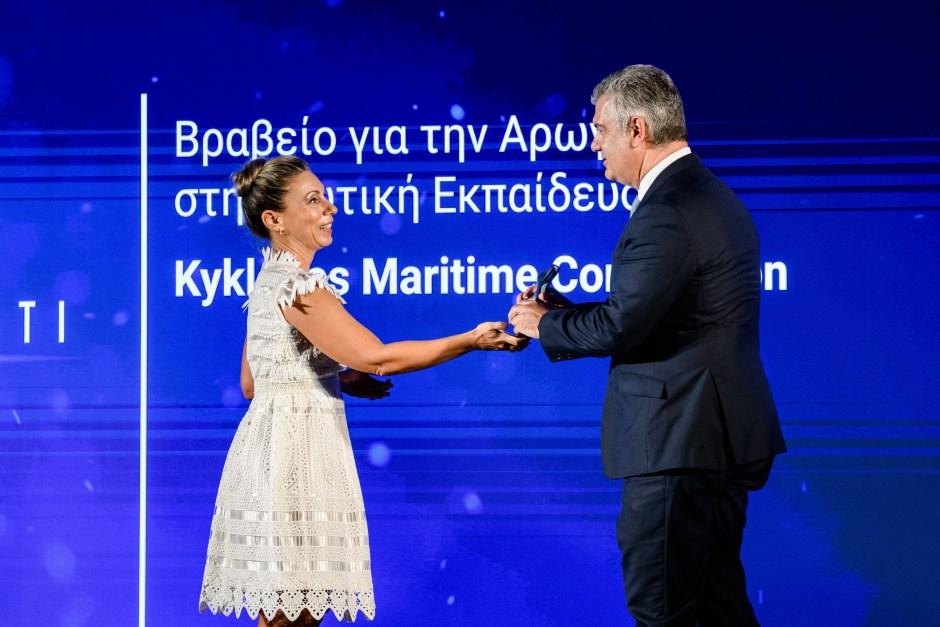 Ο κ. Δημήτρης Πατρίκιος και η κ. Αθηνά Κανελλάτου, Managing Director του γραφείου της Macgregor στην Ελλάδα και Director of Digital Solutions & Customer Co-creation της εταιρείας παγκοσμίως, χορηγού του βραβείου.
