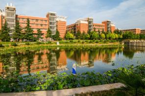 Henan Polytechnic University